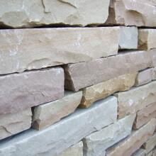 raj walling stone