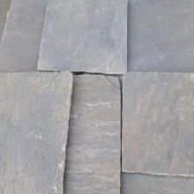 reclaimed sandstone in car park 3